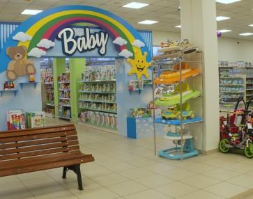 baby-zona