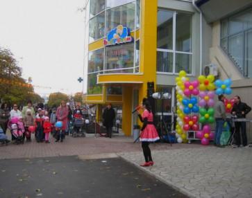 konkursy-dlya-malyshey