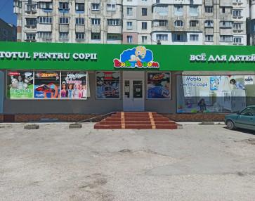 deschiderea-magazinului-pentru-copii-baby-boom-in-balti