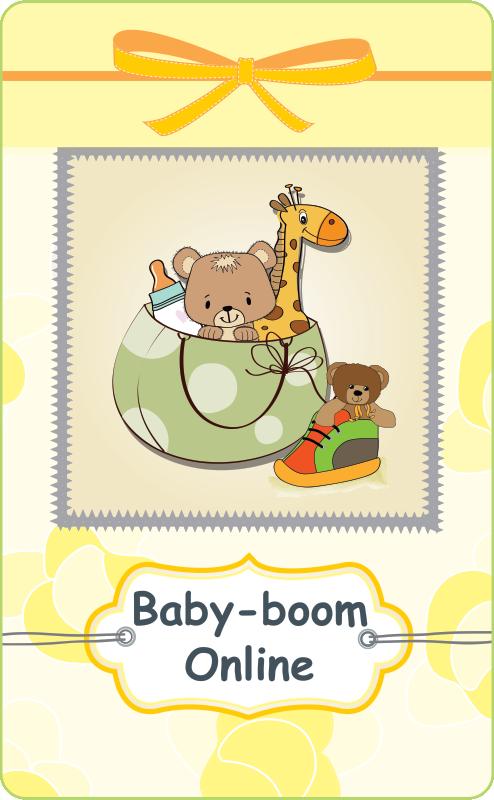 Baby-boom Online
