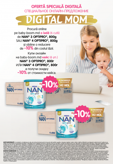 nan-promo
