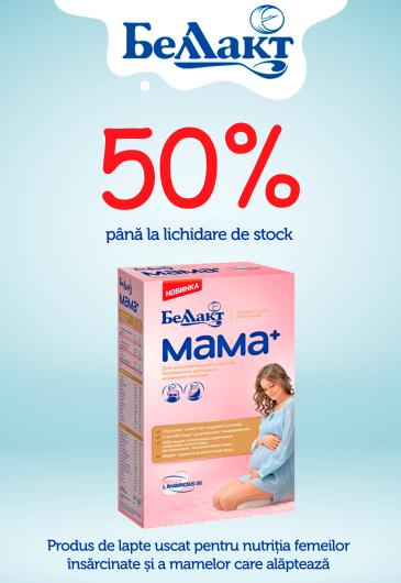 mama-do-likvidatsii