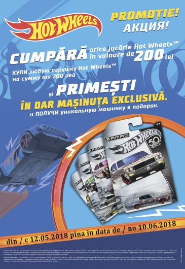 promotie-200-lei