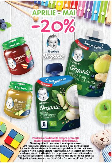 gerber-organic-20