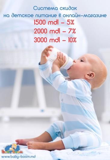 sistemul-de-reducere-la-alimentatie-si-scutece