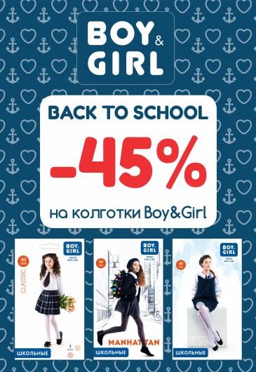 boy-girl-1908-3109